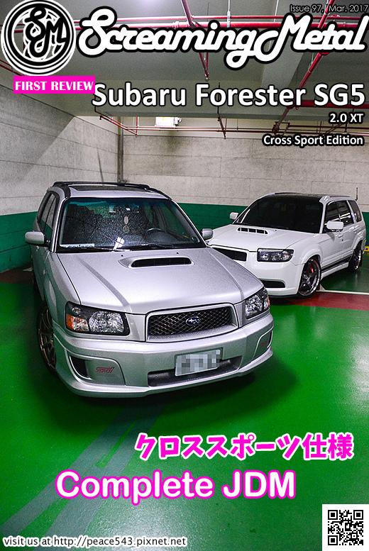 Issue98 Subie SG5 拷貝