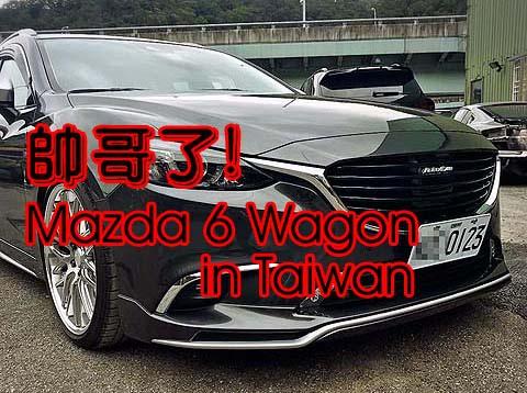 mazda 6 wagon2
