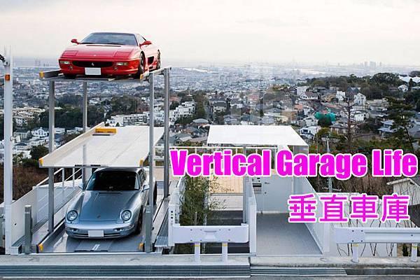 garage life vertical