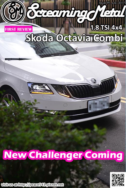 issue99 octavia combi mk3.5 拷貝