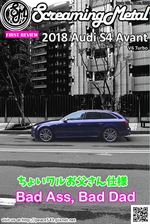 Issue101 Audi S4 Avant 拷貝