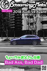 Issue101 Audi S4 Avant 拷貝-s