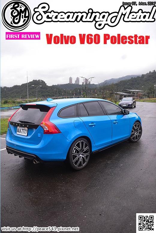 Issue102 volvo V60 Polestar