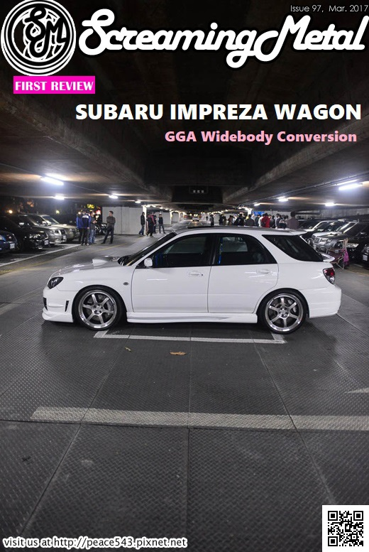 Issue103 Subaru Impreza GGG wagon