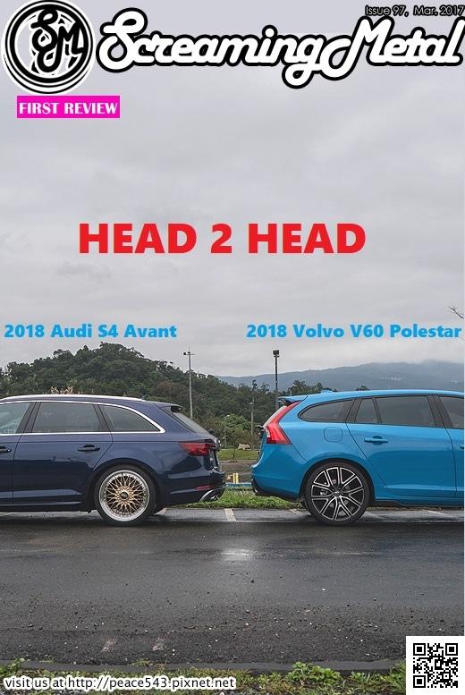 Issue104 Audi S4 Avant Volvo V60
