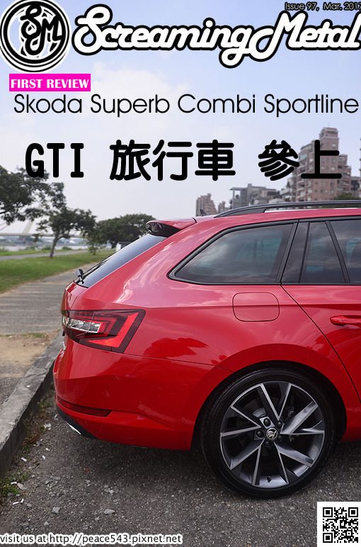Issue106-Skoda-Superb-Sporline-1