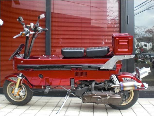 motocompo5