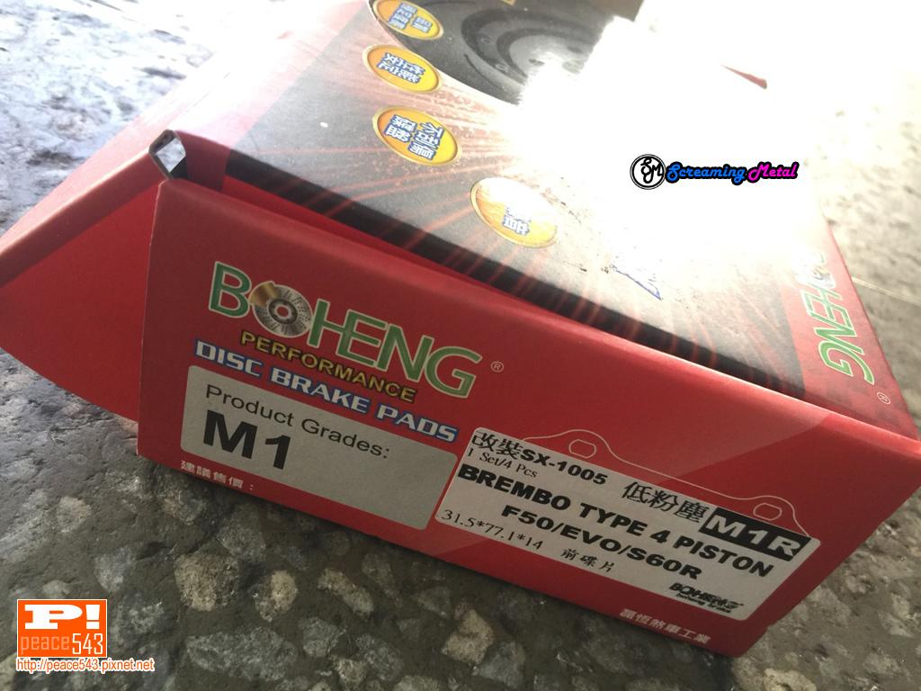 Boheng