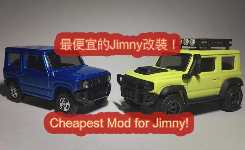 jimny kit title