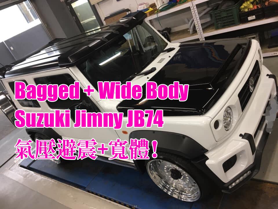 bagged Suzuki Jimny