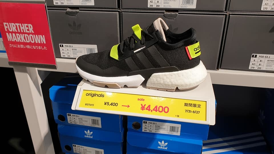 adidas outlet 3