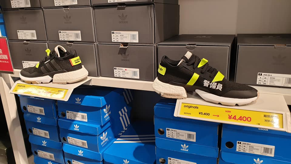 adidas outlet 4