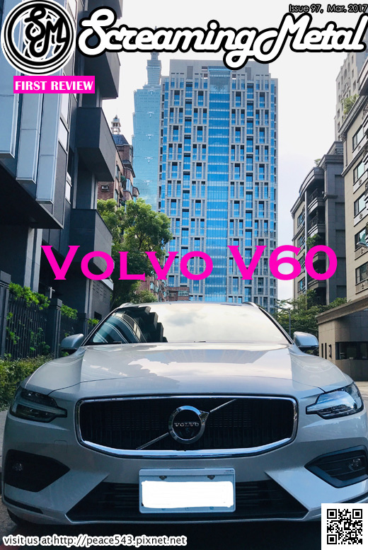 Issue108 Volvo V60 拷貝