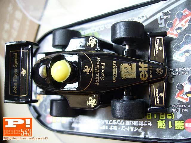 P1270190.JPG