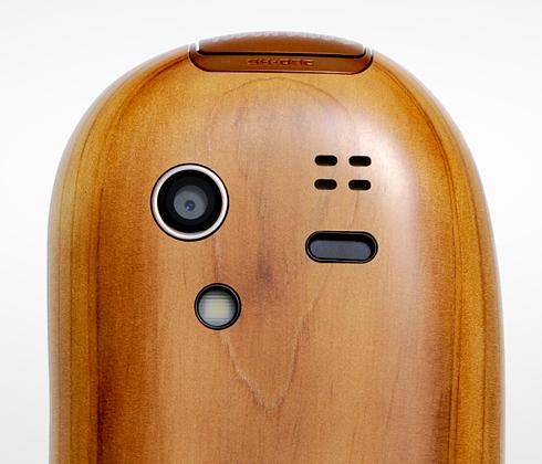 wood3.png