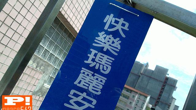 20100702_006.jpg