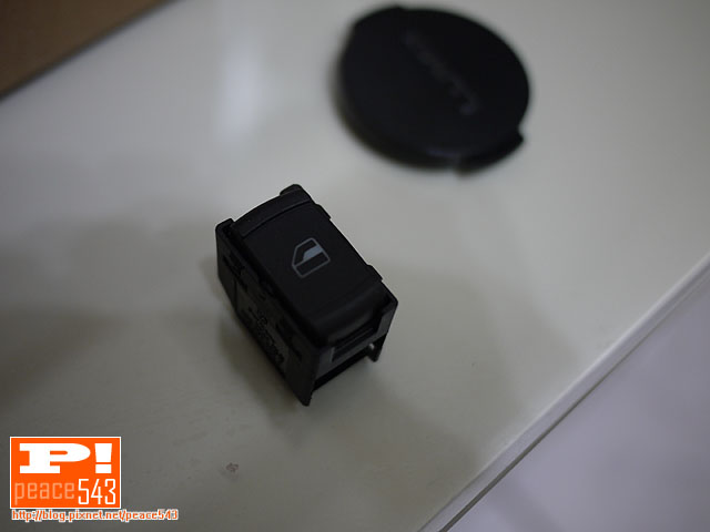 P1110622.JPG