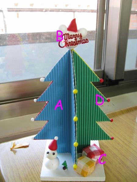 聖誕樹DIY