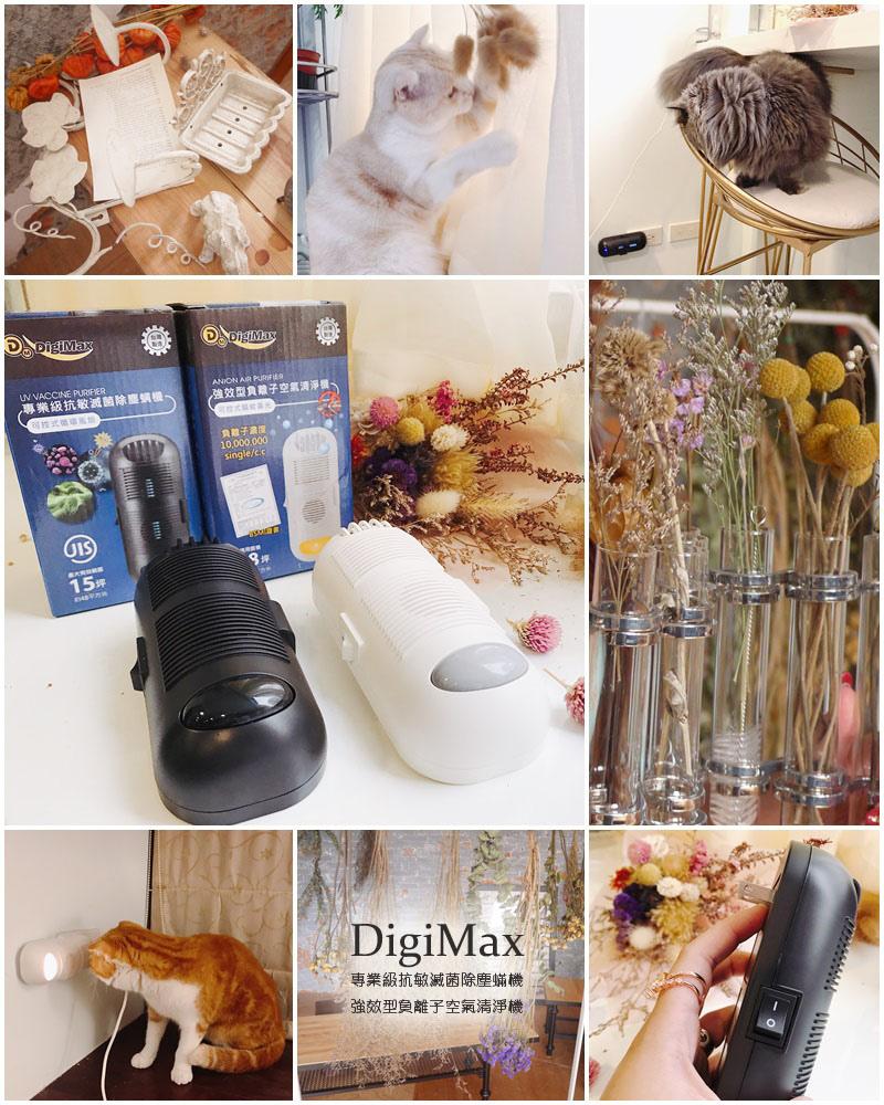 digimax.jpg