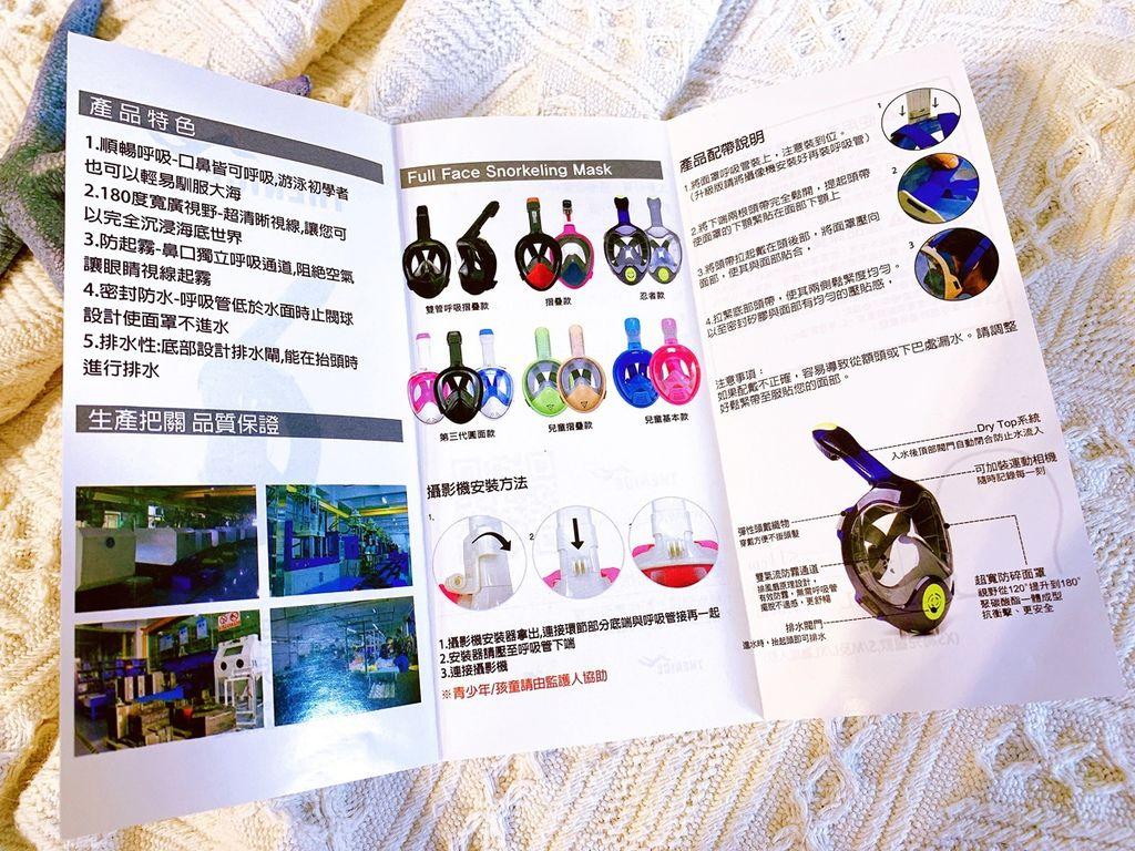 S__26664993.jpg