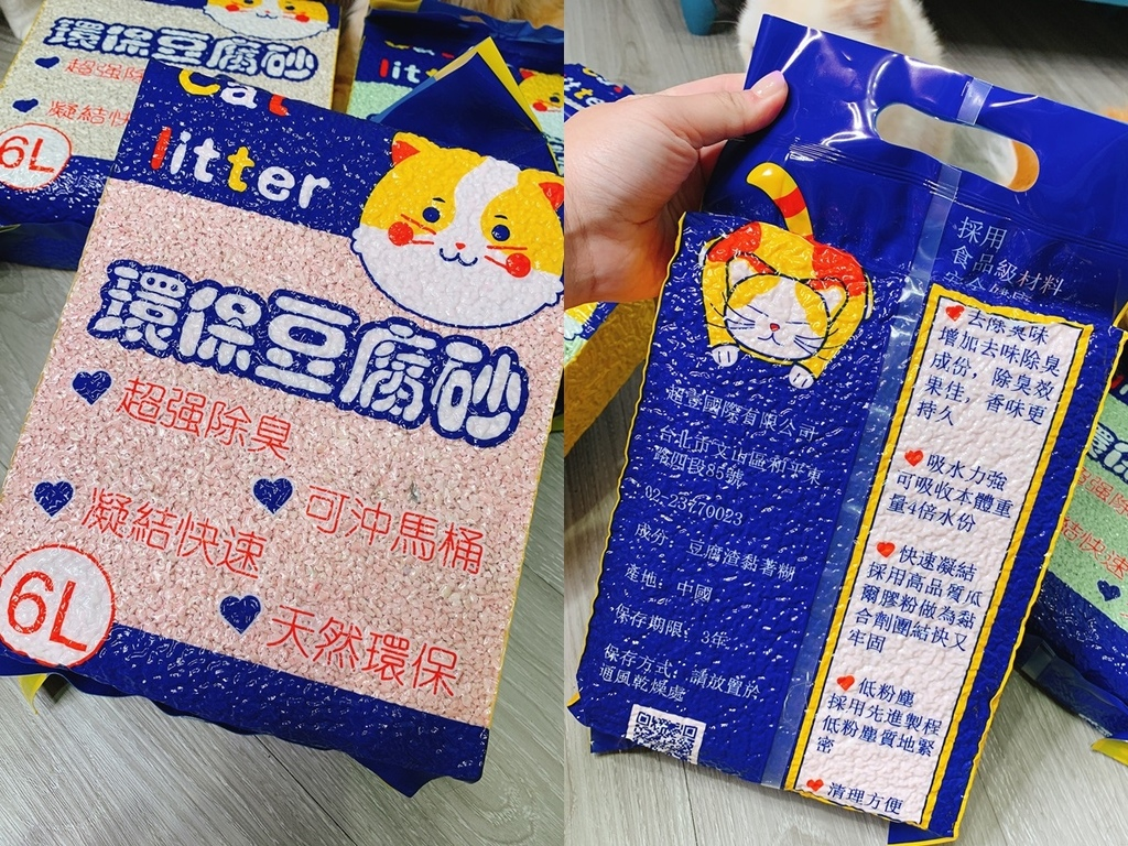 cats0000.jpg