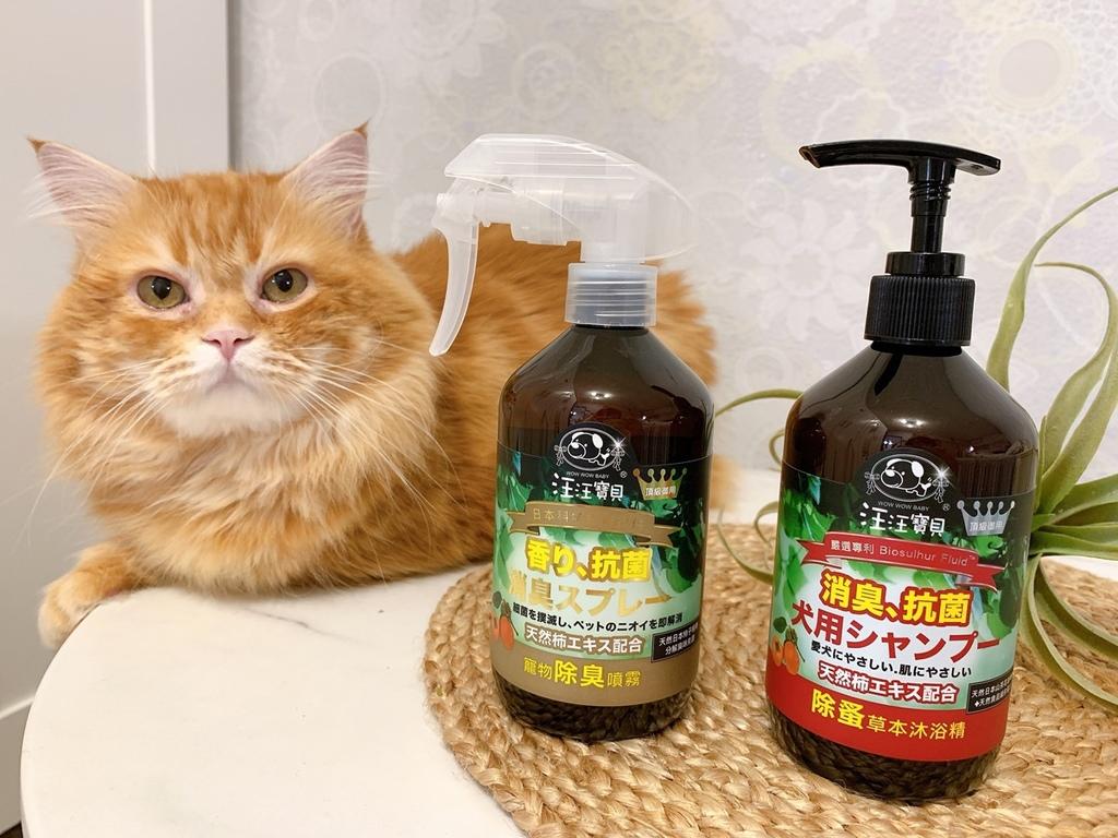 貓沐浴乳_汪汪寶貝  (23).jpg