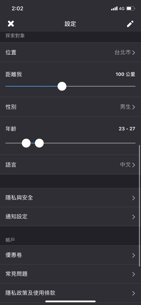 S__54394907.jpg