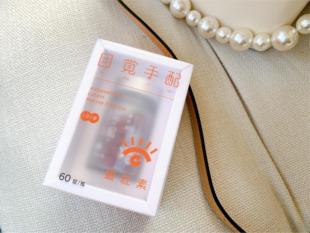 目覺蝦紅素 (15).jpg