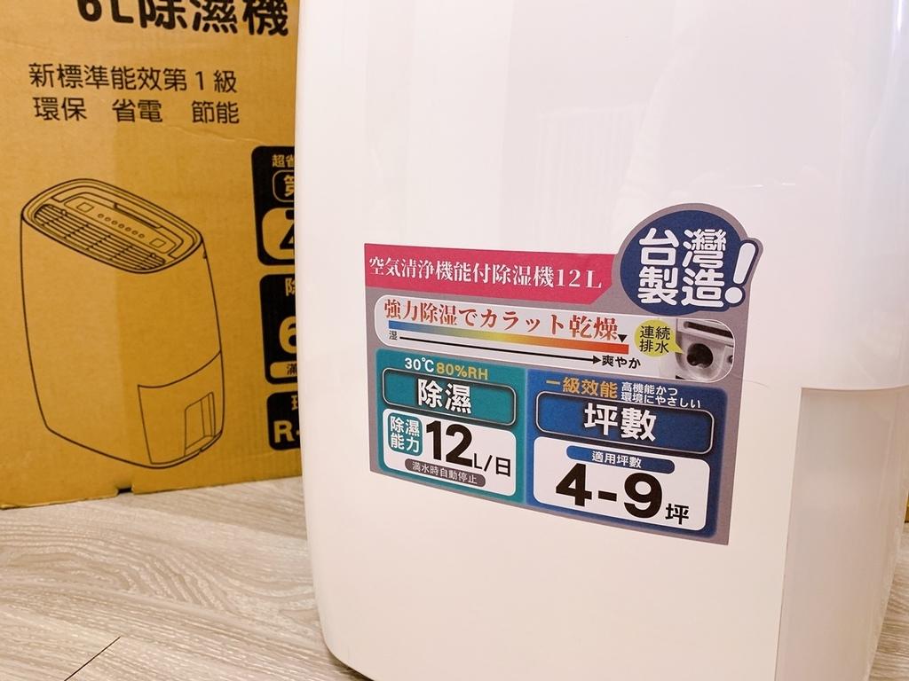 日本 TAIGA大河HEPA清淨除濕機 (6).jpg