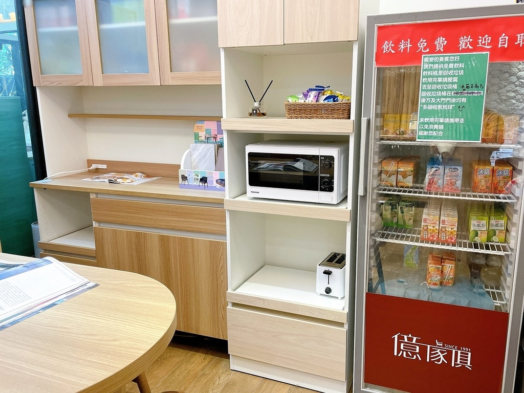 億家俱  億家具批發倉庫苗栗店 (37).jpg