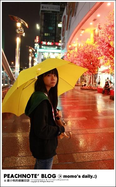 假日本妞。但是你那是什麼表情。