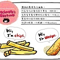 環遊世界小常識-薯條