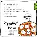 美食朵朵小語pizza