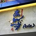傳說在台北有家非常好吃的豬排店....