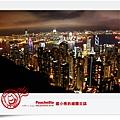 香港像個聚寶盆一樣。
