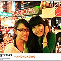 是香港讀者!jojo!!!!