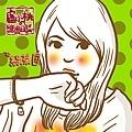 綠茶 h3906465