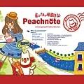 peachnote牆01