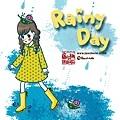 rainy day02