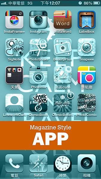 magzine APP.jpg