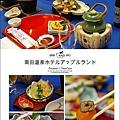 aomori雙拼版型640.jpg