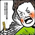 青森DAY1.jpg