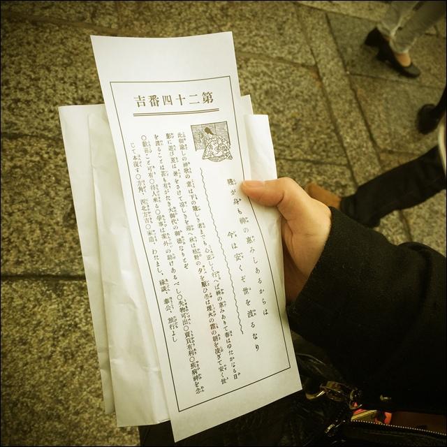 安井金比羅宮peachnote (4).jpg