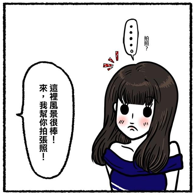關於美肌 Blog 01.jpg