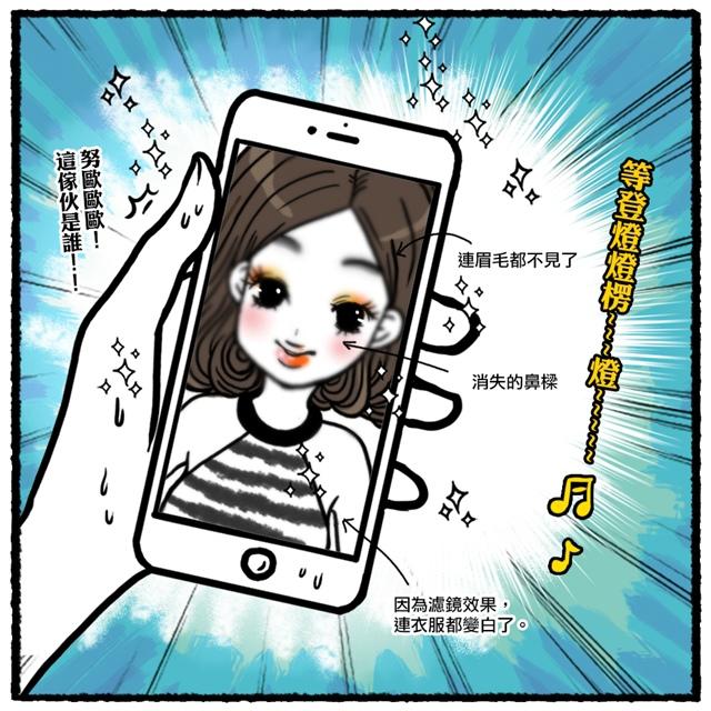 關於美肌 Blog 04.jpg