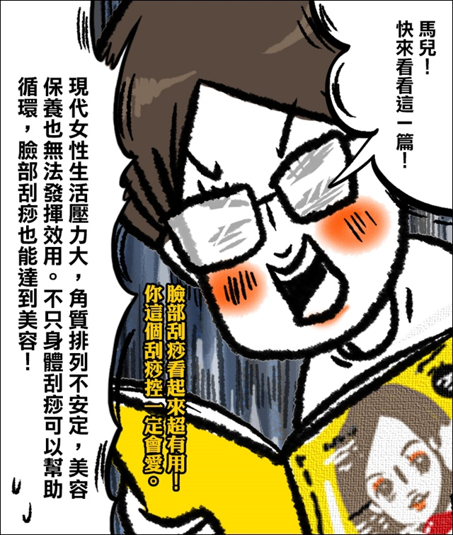 ayura02.jpg