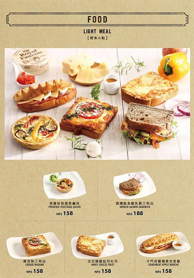 pablo menu (3).jpg
