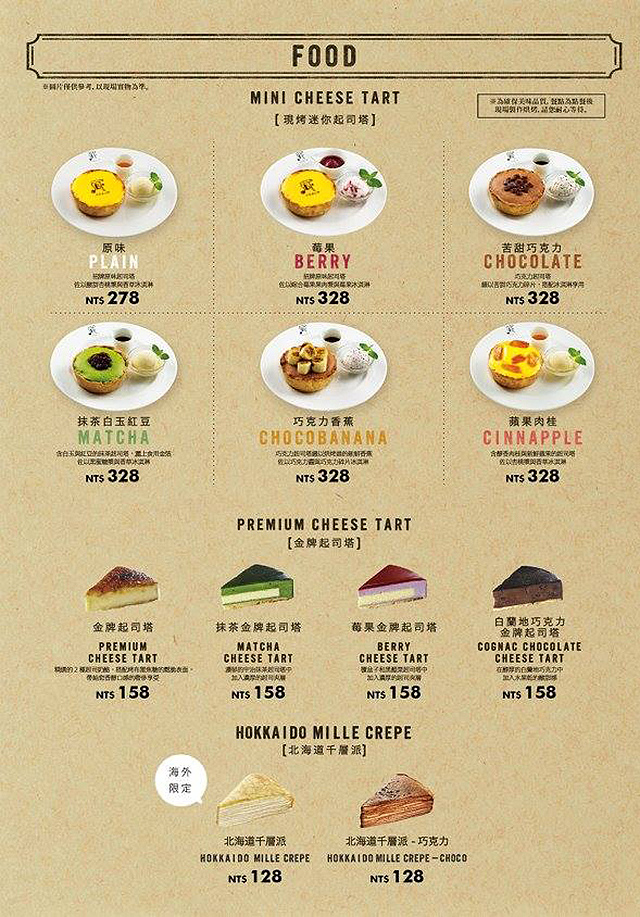pablo menu (1).jpg