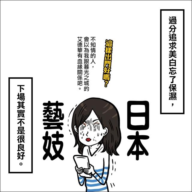 LANCOME 美白04