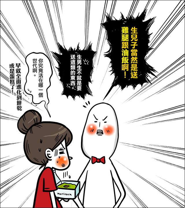 森果香02